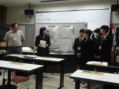 富谷高等学校